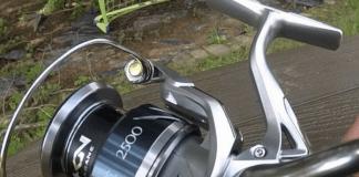 Shimano-Stradic-2500-Review